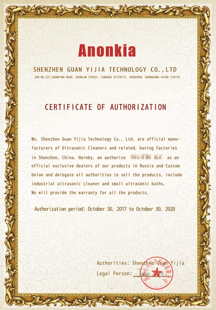 Ultrasonic Cleaner Dealers Authorization