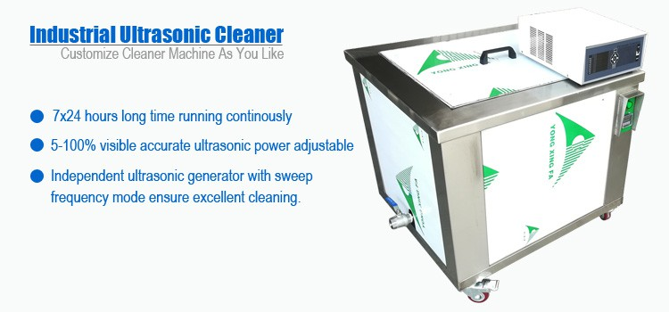 How to Choose A Good Quality Industrial Ultrasonic Cleaner