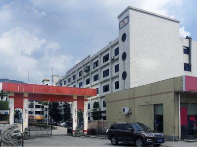 Guan Yijia Factory