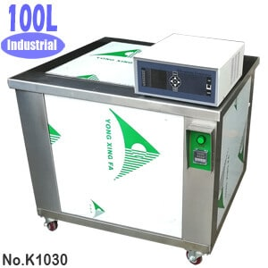 K1030 100L Variable Power Large Industrial Ultrasonic Cleaner
